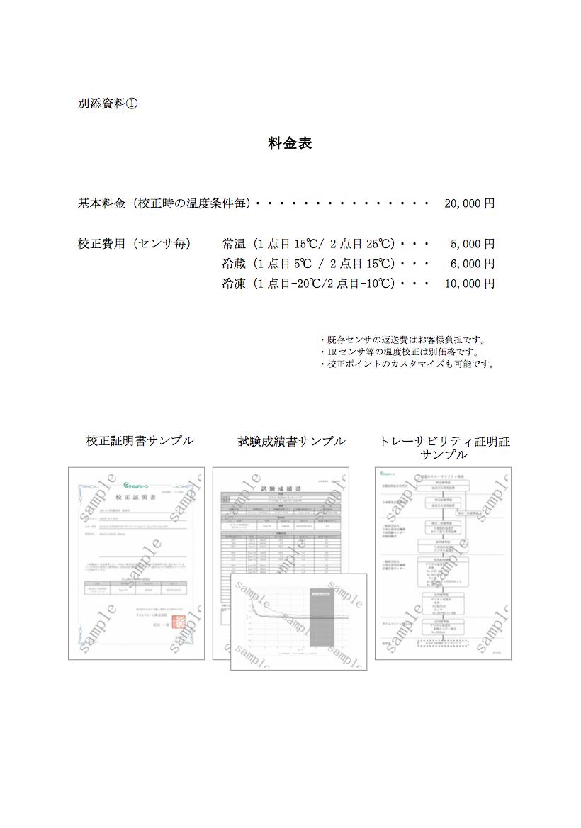 https://tmcn.jp/wp-content/uploads/2019/05/170821_3-3.png
