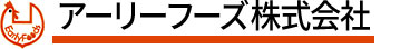アーリーフーズ株式会社ロゴ