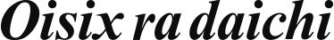 Oisix ra daichiロゴ