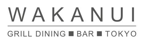 WAKANUI GRILL DINING BAR TOKYOロゴ