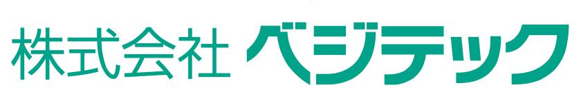 株式会社ベジテックロゴ