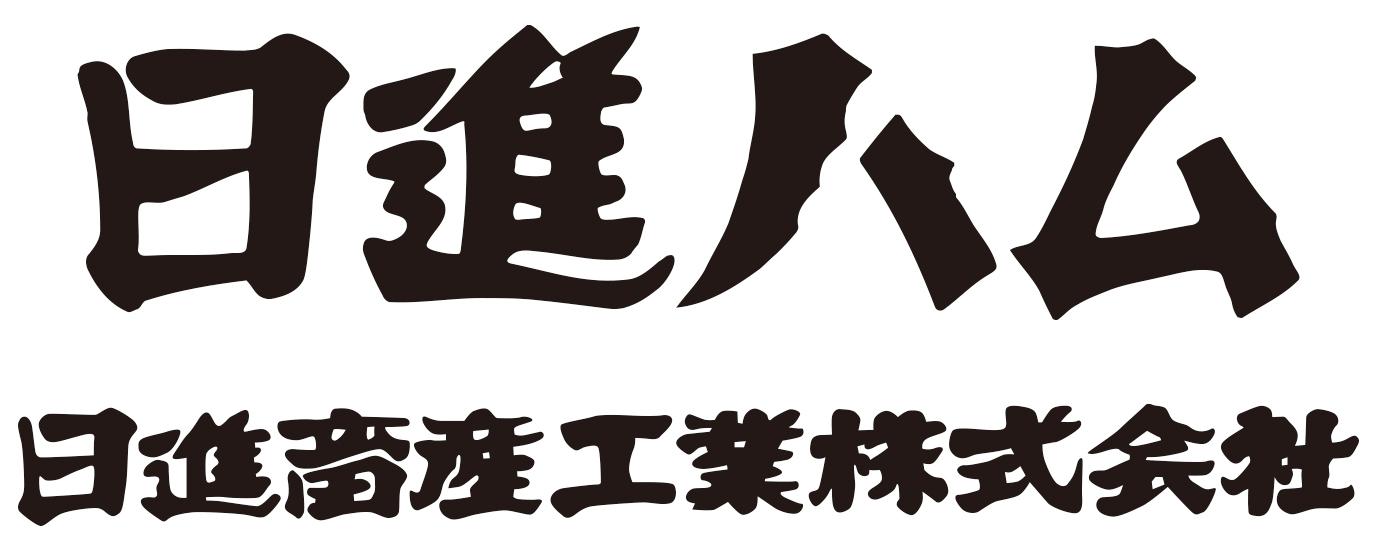 日進畜産工業株式会社ロゴ